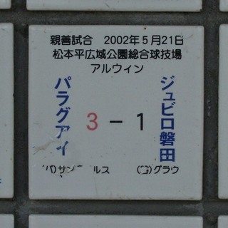 DSC01813.jpg