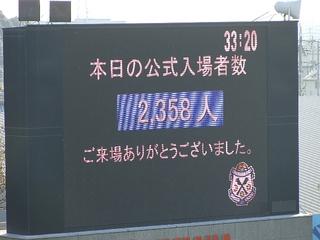 DSC02078.jpg