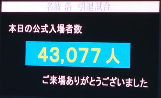 DSC02729.jpg