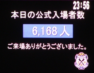 DSC03573.jpg