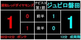 第1戦_02.jpg
