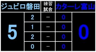 練習試合_01.jpg