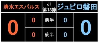 J1 13setu.jpg