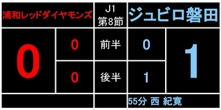 J1第8節.jpg