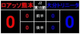 J215setu.jpg