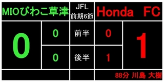 JFL6.jpg