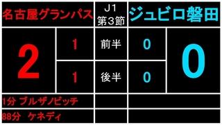 j1-3_01.jpg