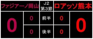 j2-3_01.jpg