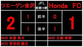 jfl15.jpg
