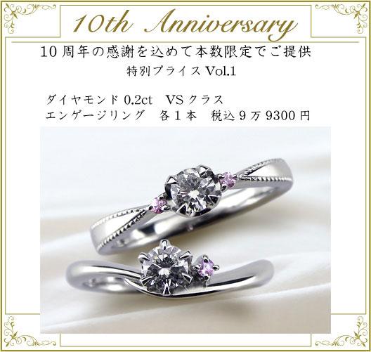 1004an01.jpg