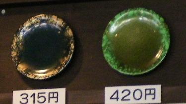 SANY0340-3.JPG