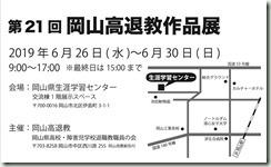 2019-06-11T07 50 04-04bd3