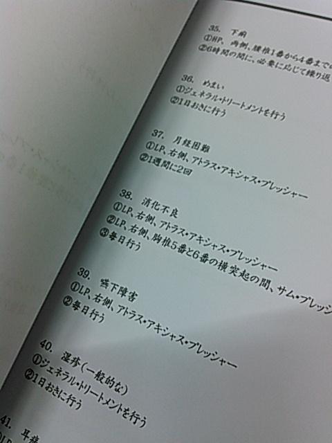 KIMG0006.jpg