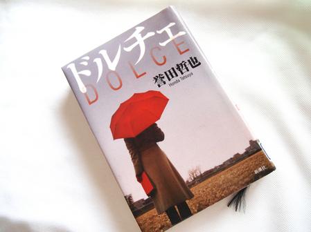 0124_1.JPG