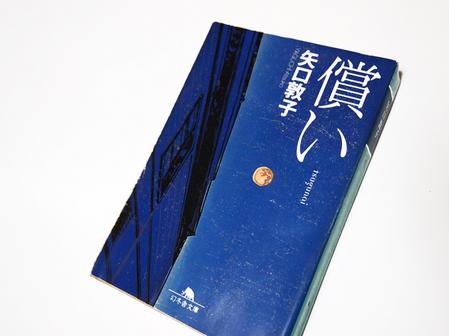 book_2012_01.jpg