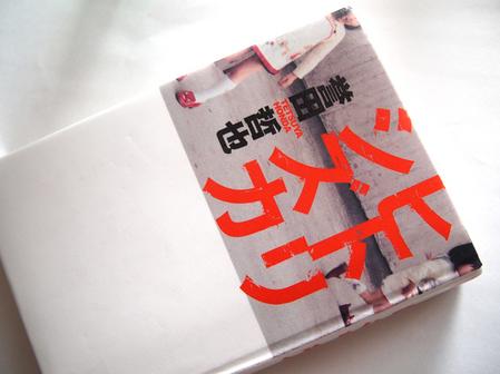 book_2012_02.jpg