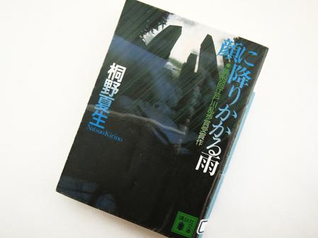 book_2012_03.jpg