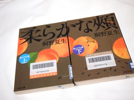 book_2012_04.jpg
