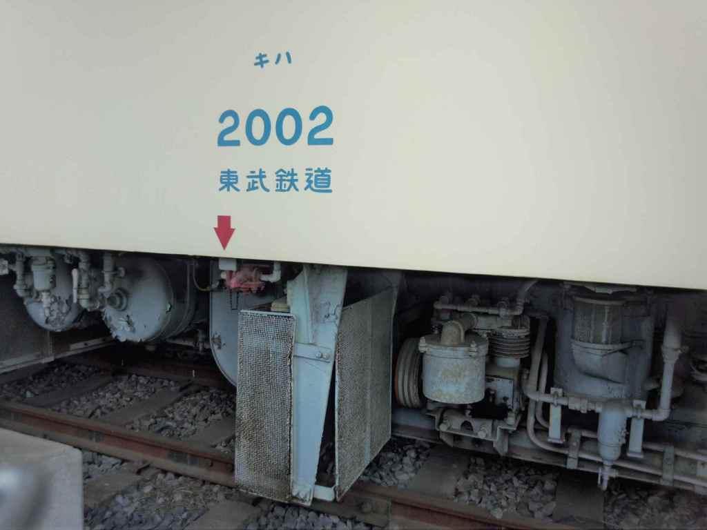 2012-09-09 15.13.26.jpg