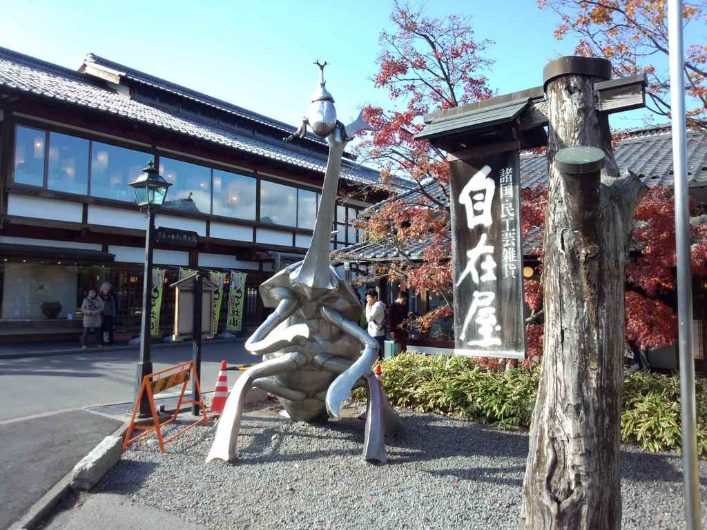 2012-11-24 10.14.11.jpg