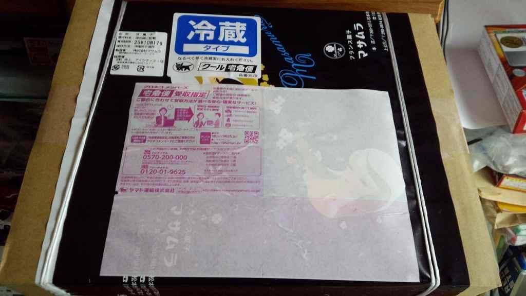 2013-09-14 10.44.01.jpg