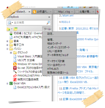 Firefox ScrapBox_6.png