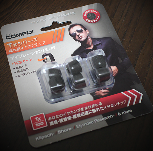 COMPLY-Tx100-01.png