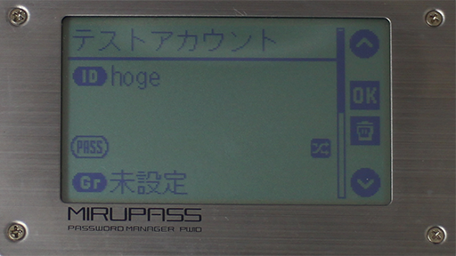 MIRUPASS-R11.png
