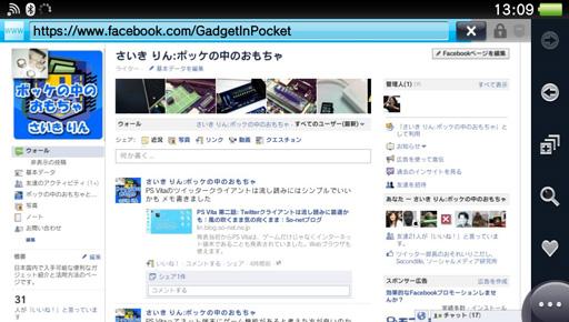 PSVita-Facebook.jpg