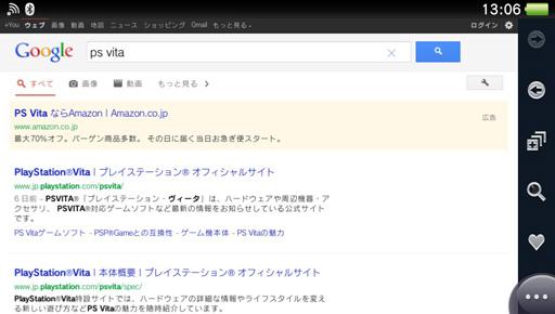 PSVita-Google.jpg