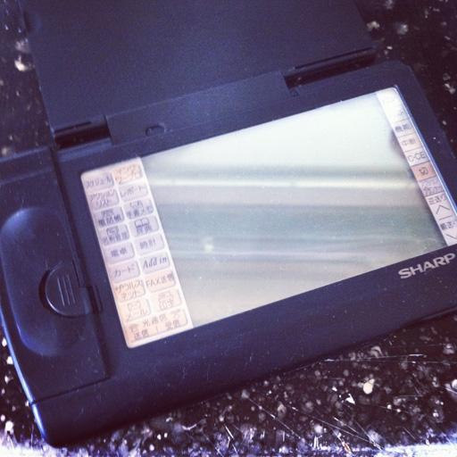ZAURUS-PI-5000.jpg