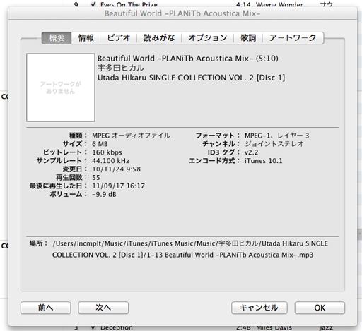 iTunes-conf-00.png