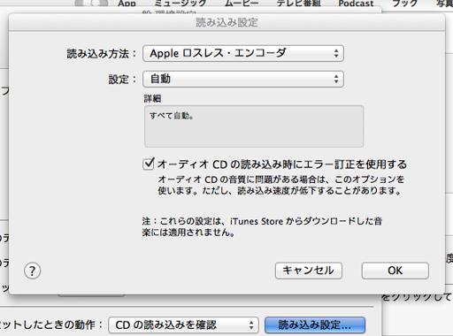 iTunes-conf-02.png