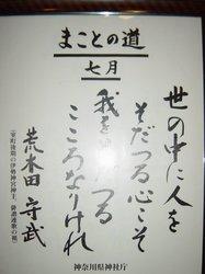 1-DSC00003.JPG