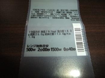 4-DSCF3992.JPG