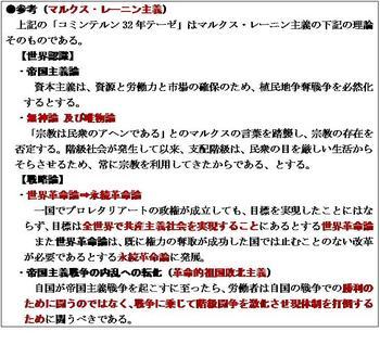 マッキンダー地政学(ブログ用2)_image019.jpg
