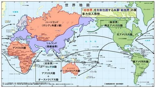 中共殲滅論_image029.jpg