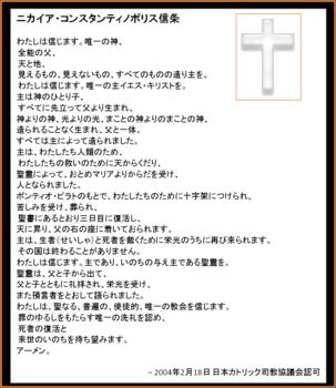 保守主義の父バーク ブログ用 その2_image004.png