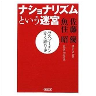 国策捜査_image001.png