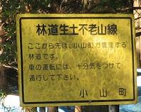 IMG_0005-2.JPG