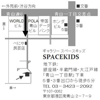 mapforprint2011-10-18.jpg