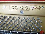 カワイBS-20(b).jpg