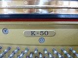 カワイK-50(b).jpg