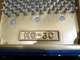 カワイKG-3C(b).jpg