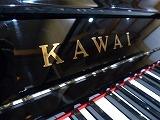 カワイKS-2F(d).jpg