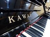 カワイKU-3(d).jpg