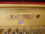 カワイKU-30AT(c).jpg