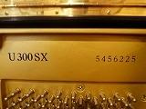 ヤマハU300SX(b).jpg
