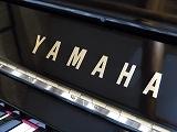 ヤマハUX(c).jpg