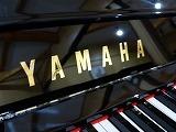 ヤマハUX-1(c).jpg